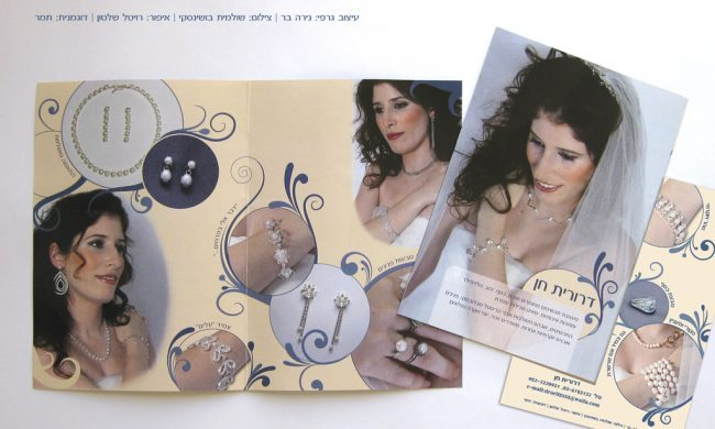 Brochure Design for a Jeweler
