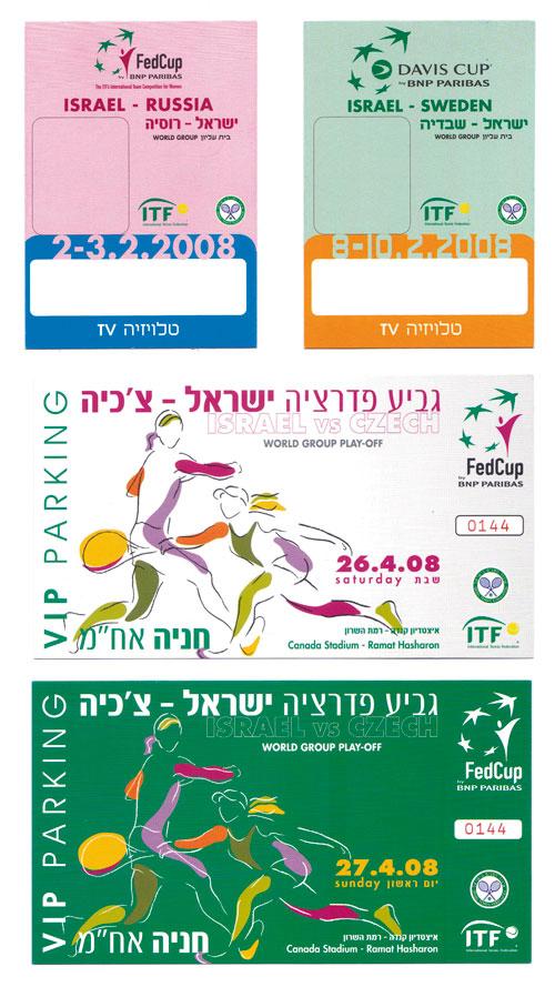 עיצוב הזמנות וכרטיסים