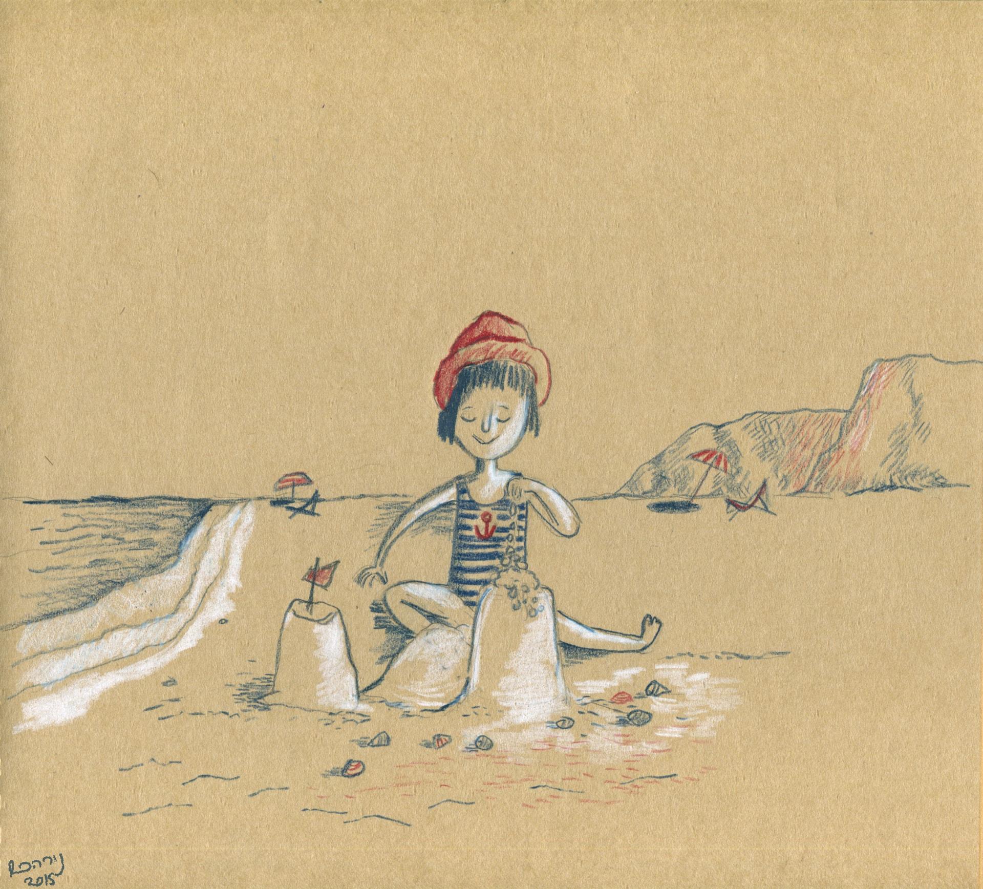 זיכרון ילדות – בשפת הים