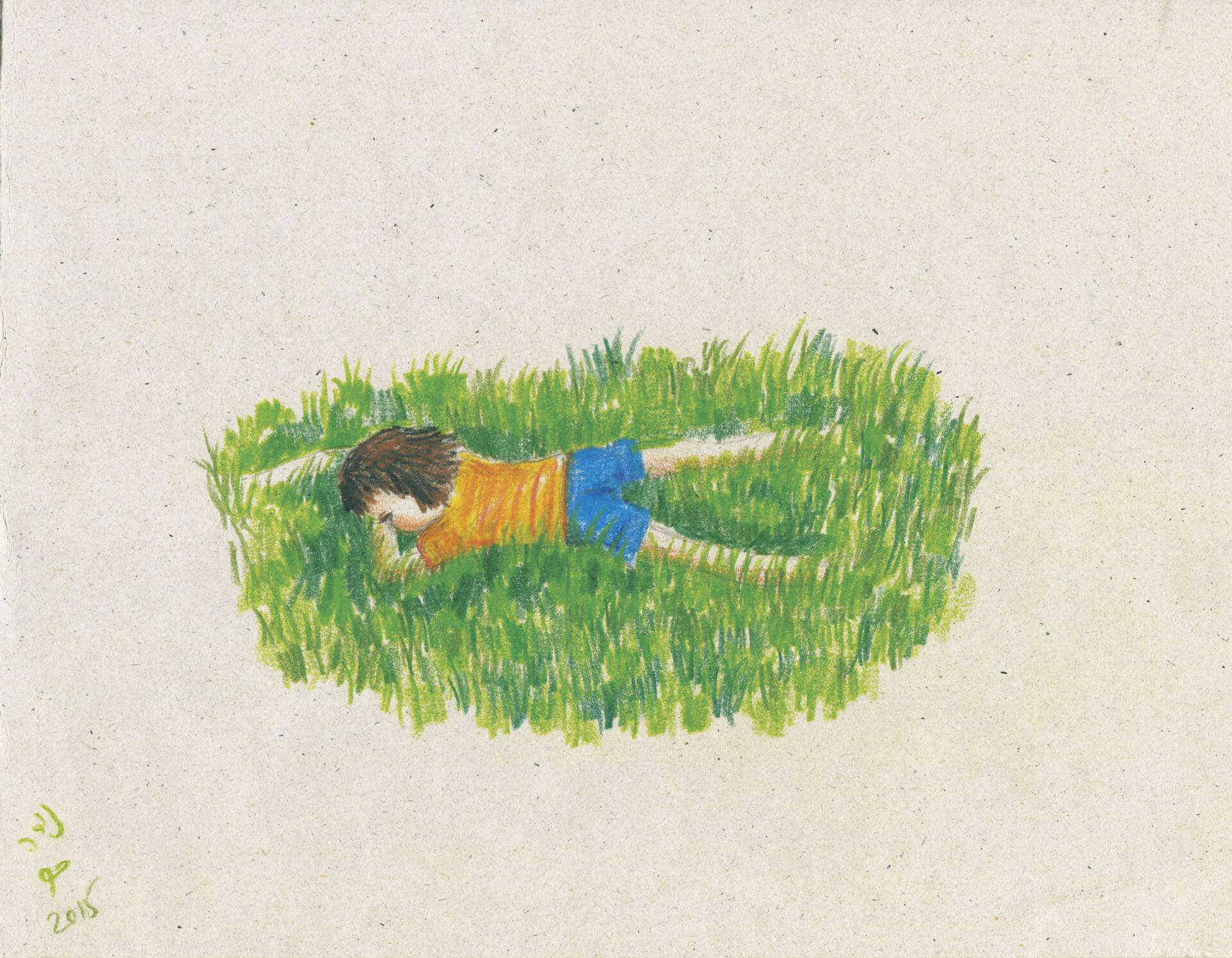 זיכרון ילדות – דשא