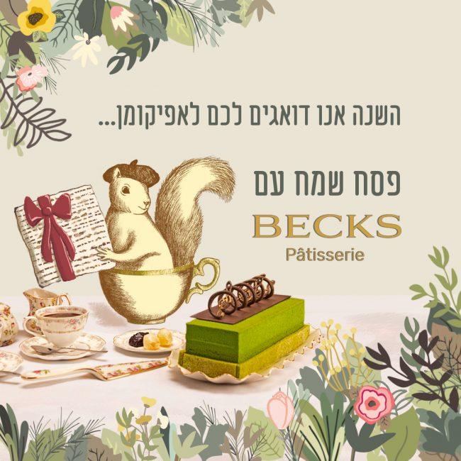 passover_inst_1200_BECKS